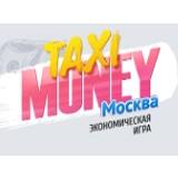 taxi money отзывы об игре