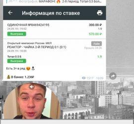 Алекс Никулин телеграмм обзор