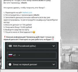 Алекс Никулин телеграмм отзывы