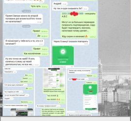 ANDREI DREDD телеграмм отзывы