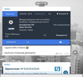 BPRO telegram обзор