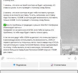 CycleBeT телеграмм обзор