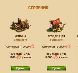 Elven Gold игра с выводом денег