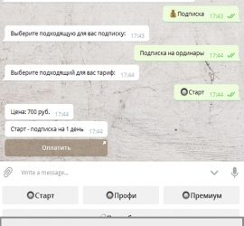 FAST телеграмм chanel