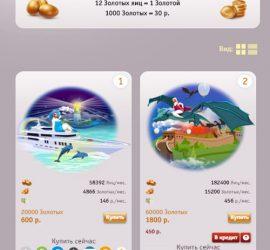 Gold Eggs экономическая игра