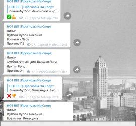Hot Bet телеграмм обзор
