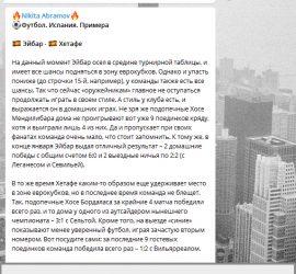 Никита Абрамов телеграмм обзор