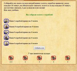 Кодекс пирата отзывы об игре
