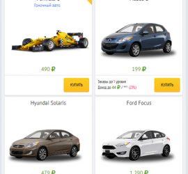taxi money экономическая игра