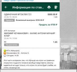 Тимур Гареев телеграмм отзывы