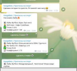 VangaBet отзывы телеграм