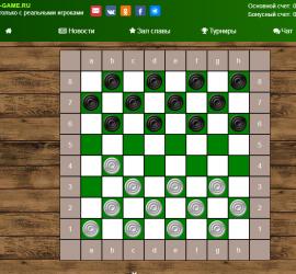 alex game обзор сайта