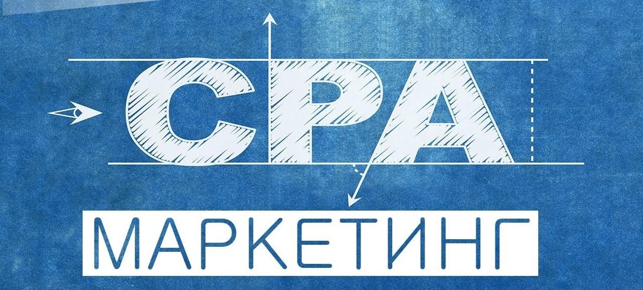 Как заработать на CPA сетях в телеграмм