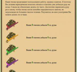 Golden mines экономическая игра