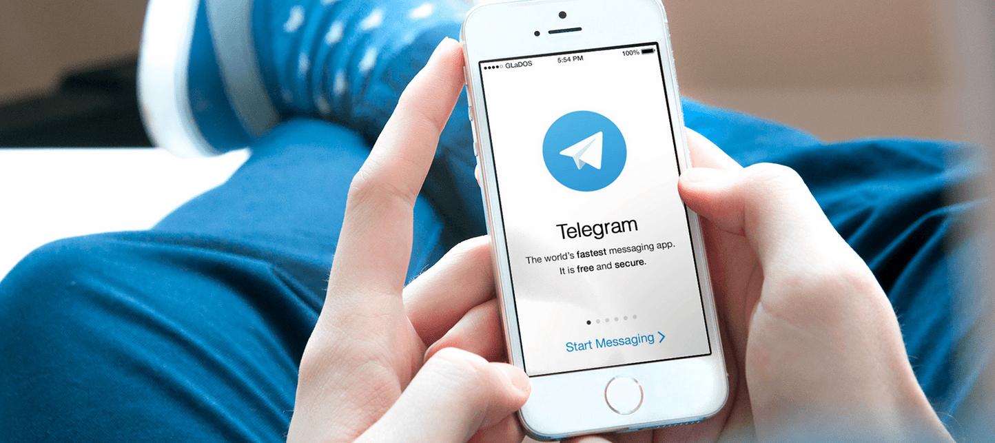 Накрутка подписчиков в телеграмме