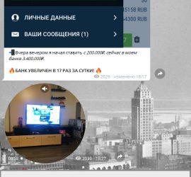 Академия ставок телеграмм канал