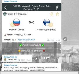 Давид Гасанов телеграмм канал отзывы