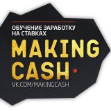 makingcash телеграмм канал