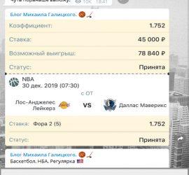 Михаил Галицкий телеграмм канал