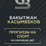 goldbet telegram отзывы