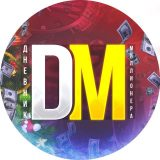 телеграмм канал Дневник Миллионера
