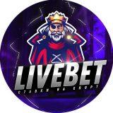 Live Bet телеграмм канал