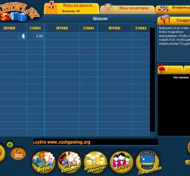 rushplay игровой интерфейс