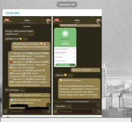 South Bet телеграмм канал