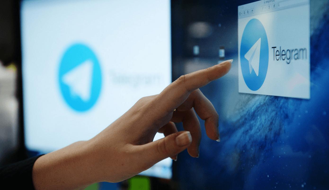 Как сделать ссылку в телеграмм
